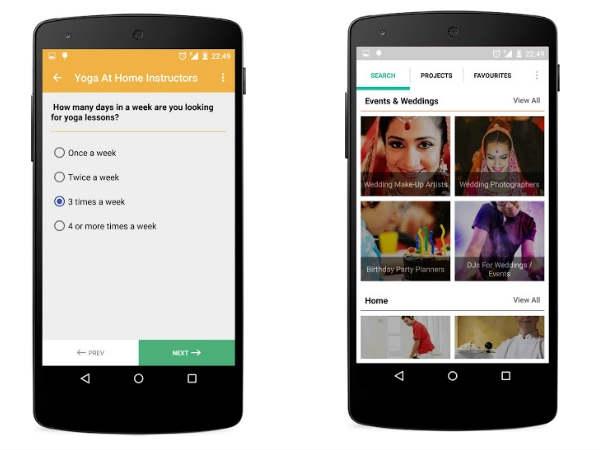 मोबाइल एप्लीकेशनें जो हर मोड़ पर देंगी साथ