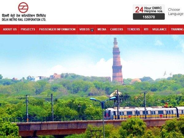 दिल्ली मेट्रो यात्रियों को देगा वाई-फाई सुविधा