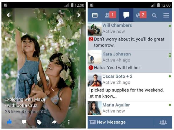 स्लो इंटरनेट में भी चलेगा फेसबुक का नया लाइट वर्जन