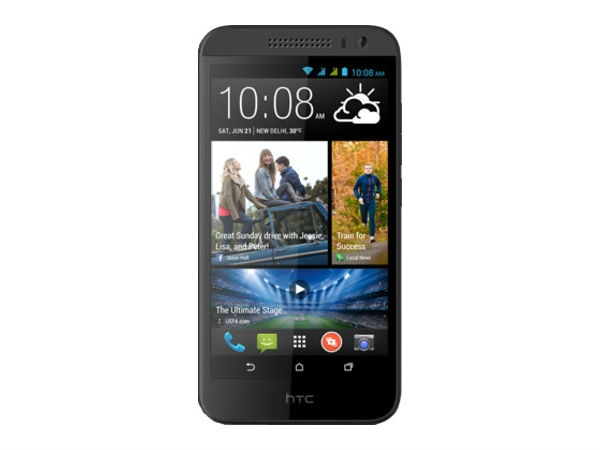 5,000 रुपए के फ्री गिफ्ट मिलेंगे एचटीसी के इस नए स्मार्टफोन में