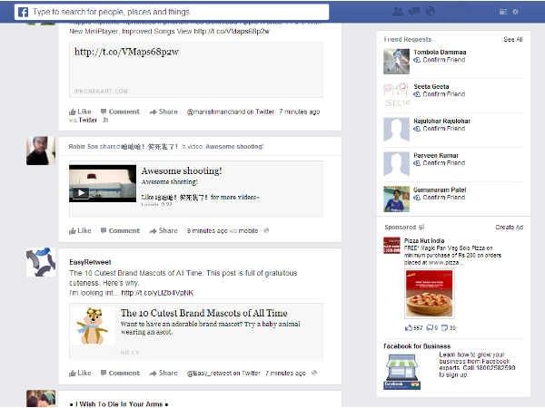 लाइक करें या नहीं, आपकी पसंद जानता है फेसबुक