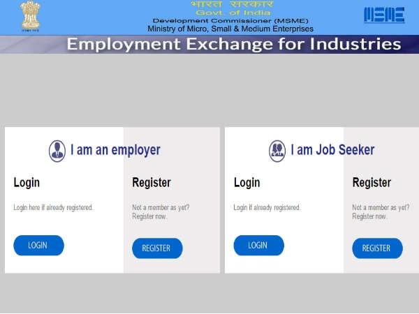 नौकरी के लिए सरकार ने खोला ऑनलाइन पोर्टल