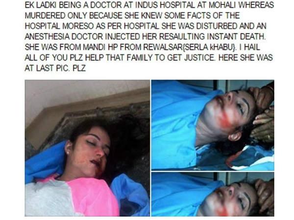 फेसबुक पर वायरल हुई मौत की तस्वीर