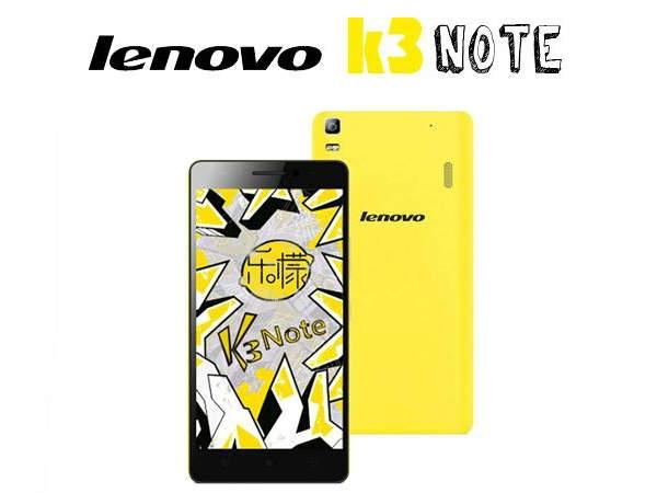 लेनोवो ने लांच किया नया स्मार्टफोन, फुल एचडी के साथ मिलेगा 4जी सपोर्ट