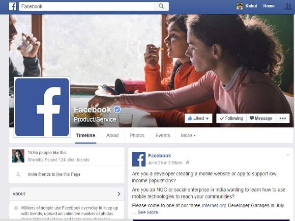 अमेरिका के बाद भारत में सबसे ज्याद यूज़ करते हैं फेसबुक