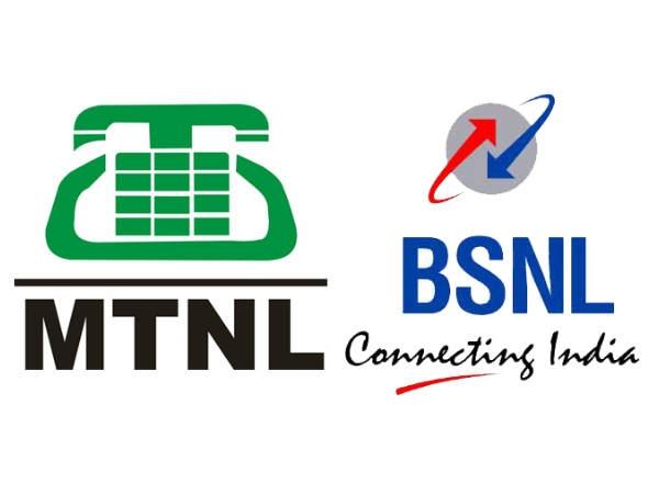 4 से 5 महीनों के अंदर बीएसएनएल और एमटीएनएल होंगे एक