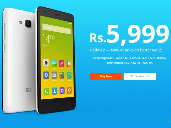 रेडमी 2 की कीमत में कटौती, 5999 रुपए में मिलेगा 4.7 इंच स्मार्टफोन