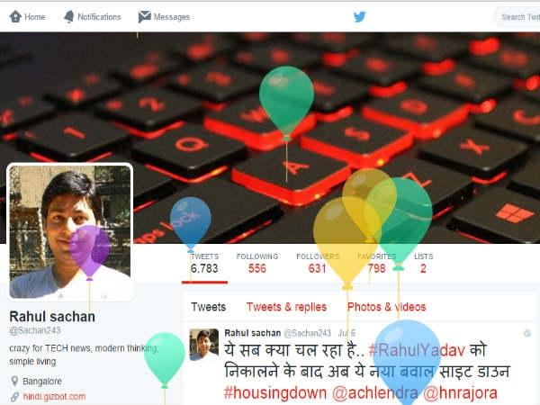 आपके जन्मदिन पर गुब्बारों की बौछार करेगा ट्विटर