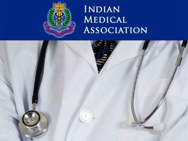 डिजिटल होगा इंडियन मेडिकल एसोसिएशन