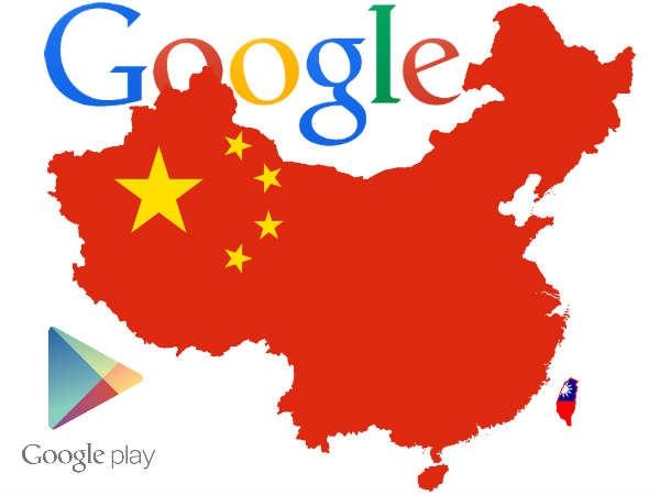 चीन में वापस लौट सकता है गूगल