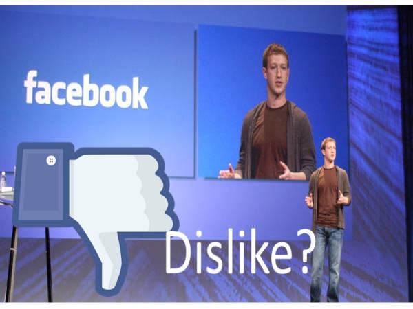 फेसबुक पर जल्द हो सकता है 'Dislike' बटन