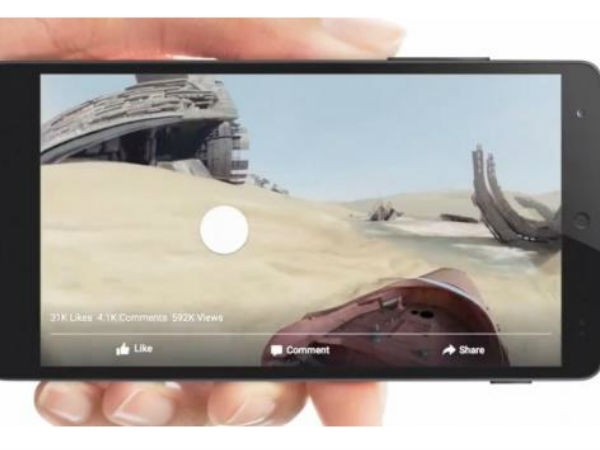 फेसबुक पर आया 360 डिग्री वीडियो फीचर
