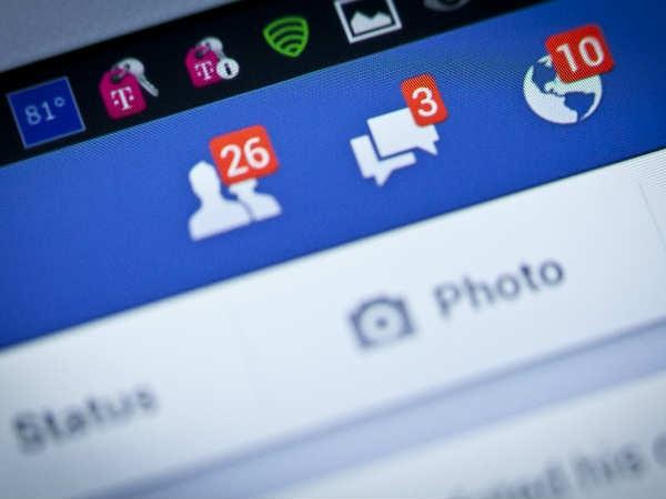 क्या आप जानते हैं अपने फेसबुक एकाउंट की कीमत..!