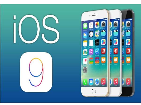 ऐपल के आईओएस 9 में है बग