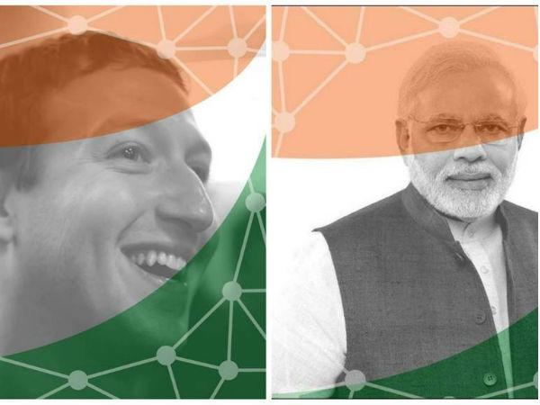 डिजिटल इंडिया के समर्थन में जुकरबर्ग ने बदली फेसबुक प्रोफाइल पिक्चर