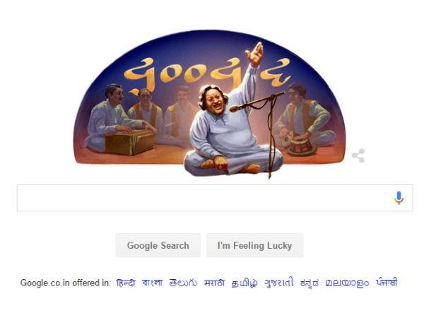 गूगल ने डूडल कर मनाई नुसरत फ़तेह अली खान की 67वीं जयंती