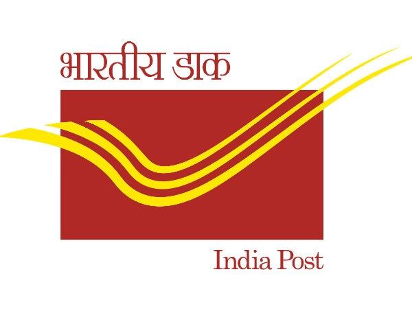 भारतीय डाक विभाग दे रहा है ये मुफ्त फोन