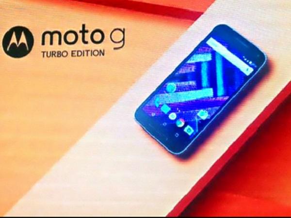 मोटोरोला ने लॉन्च किया मोटो G का नया वैरिएंट मोटो G टर्बो..!