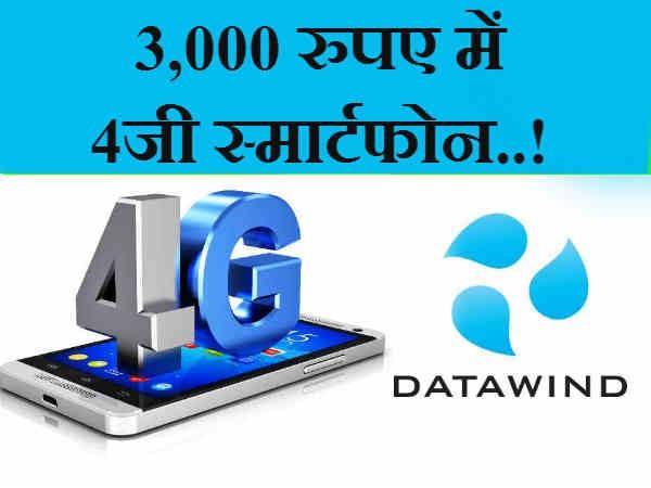 जल्द आएगा 3,000 रुपए में 4जी स्मार्टफोन..!