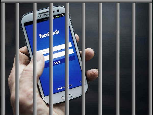 फेसबुक पर पोस्ट लाइक करने पर इस शख्स को हो सकती है 32 साल की जेल..!