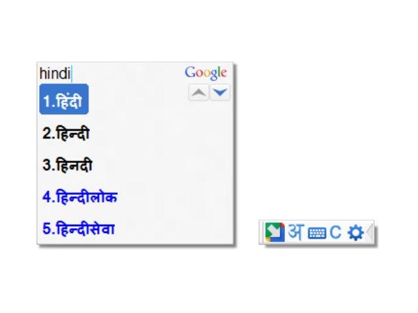 जानिए स्मार्टफोन में कैसे लिख सकते हैं हिंदी..!!