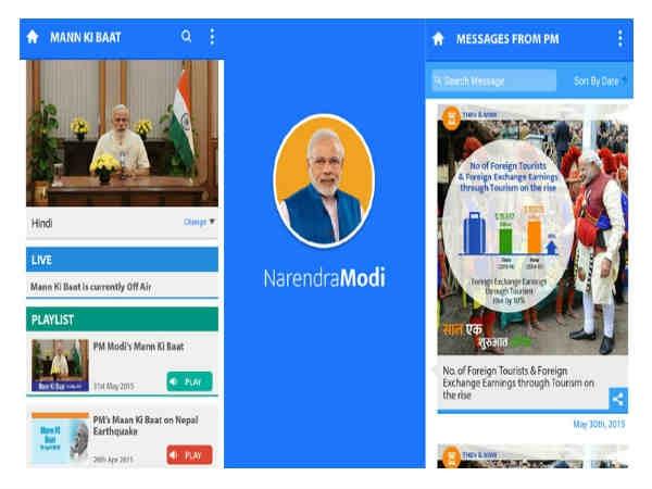 प्रधानमंत्री मोदी से डायरेक्ट कनेक्ट करेगी आपको 'नरेंद्र मोदी एप'