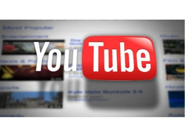 पाकिस्तान के लिए गूगल ने पेश किया यूट्यूब का नया वर्जन!