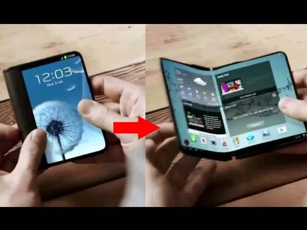 सैमसंग बनाएगी किताब की तरह मुड़ने वाला स्मार्टफोन