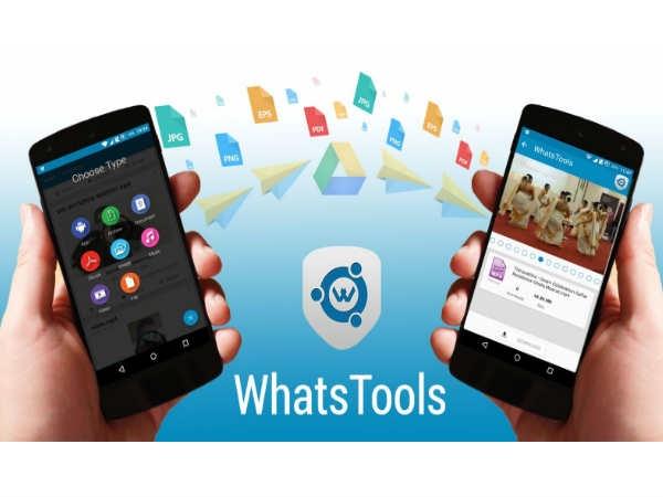 अब व्हाट्सएप पर आसानी से शेयर करें हैवी फाइल्स..!