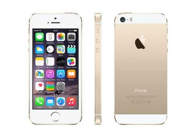 निखिल बंसल ने 68 रुपए में खरीदा आईफोन 5एस, जानिए कैसे