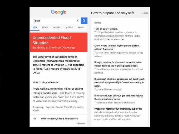 बाढ़ से अलर्ट कर देगा गूगल!