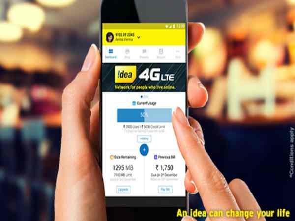 ये कंपनी दे रही है 1 रुपए में 1 जीबी इंटरनेट रिचार्ज!