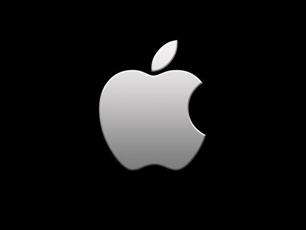 OMG! एपल के फोन और कंप्यूटर से निकला 264 करोड़ का सोना!
