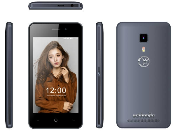 सस्ते का भी बाप, लो आ गया 99 रुपए का स्मार्टफोन!