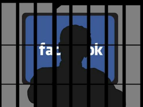 फेसबुक पर अपने बच्चों की फोटो डाली तो हो जाएगी जेल!