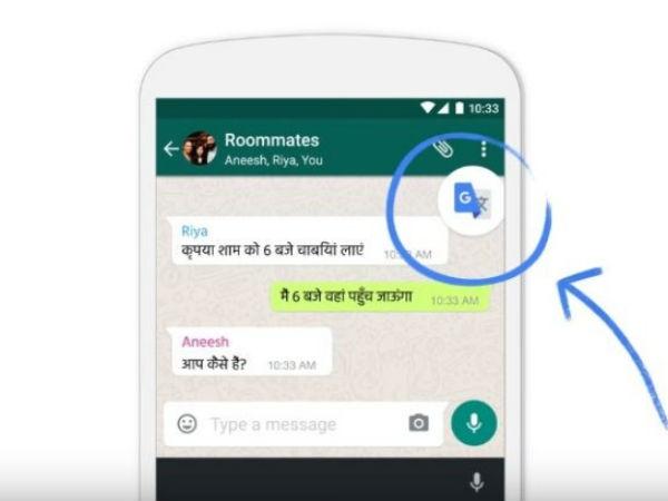 गूगल का 'टैप टू ट्रांसलेट' अब बदल सकेंगे कोई भी भाषा!