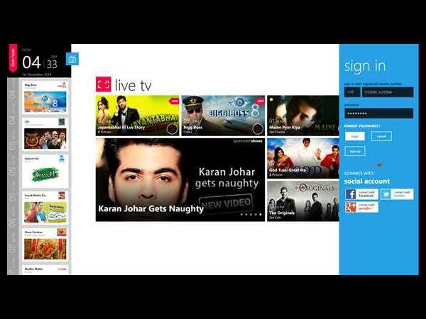 केवल 20 रुपए में एंजॉय करें 100 से टीवी चैनल!