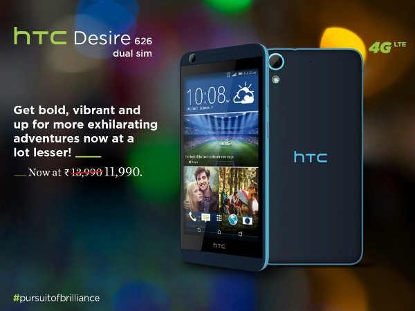 एचटीसी डिजायर 625 डुअल सिम फोन की कीमत में की 2000 रुपए की कटौती