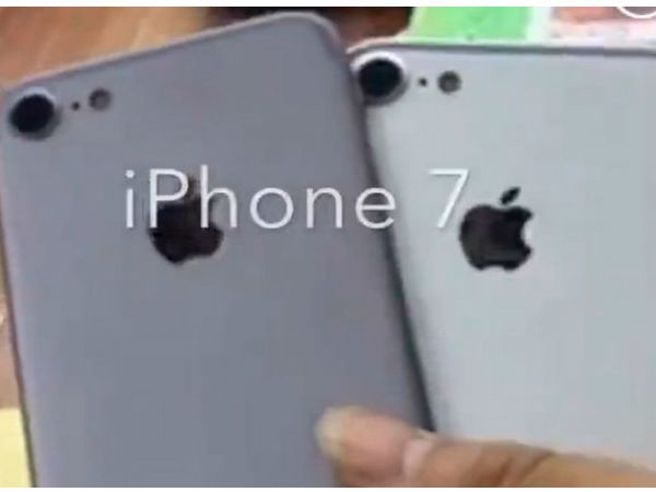 लीक हुई आईफोन 7 की एक वीडियो, जानिए क्या होगी इसकी कीमत
