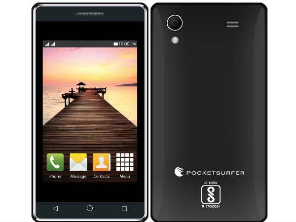 1,499 रुपए के स्मार्टफोन के साथ मिलेगा एक साल का मुफ्त इंटरनेट