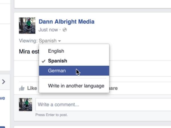 फेसबुक को चलाएं अपनी मातृभाषा में