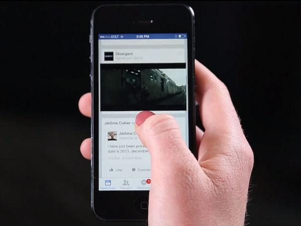 फेसबुक पर अपने आप चलने वाले वीडियो को कैसे बंद करें