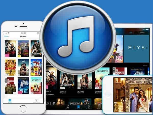आईट्यून को सिंक करने के लिए 5 फ्री सॉफ्टवेयर