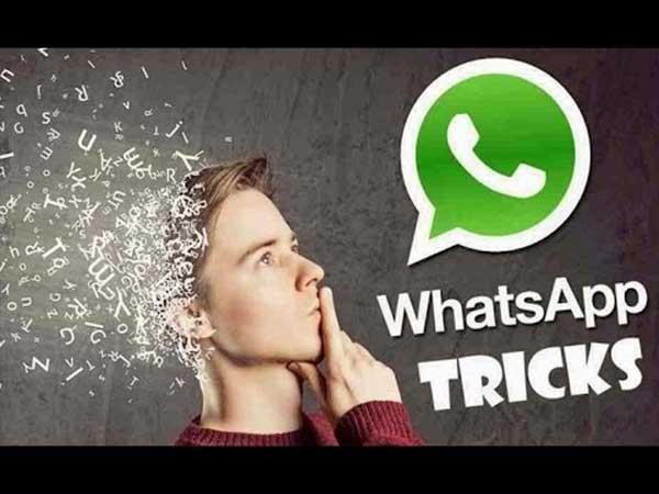 व्हाट्सएप पर मीडिया को ऑटो-डाउनलोड होने से कैसे रोकें