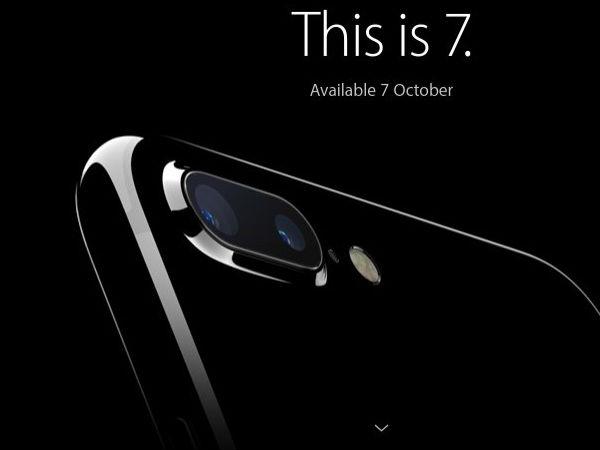 आईफोन 7 पर पूरे 17,000 रुपए तक का डिस्काउंट
