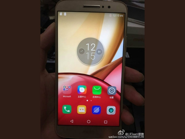 मोटोरोला लांच कर सकता है सस्ता स्मार्टफोन Moto M, जानिए इसके फीचर