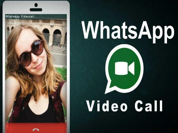 व्हाट्सएप पर शुरू हुई वीडियो कॉलिंग, अब आप भी करें इस्तेमाल