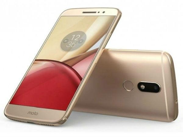 मोटो एम स्मार्टफोन लॉन्च: 4जीबी रैम और 128 जीबी इंटरनल मैमोरी