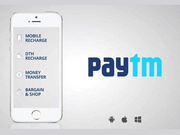 पेटीएम वॉलेट में 1000% ज्यादा जमा हुए रुपए!