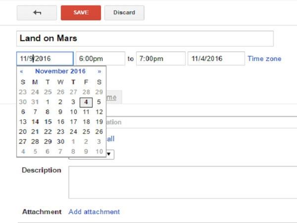 गूगल कैलेंडर में कैसे करें इवेंट को शामिल